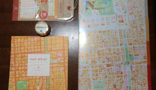 街の地図でデザインされた文房具『mati mati』に名古屋が登場!