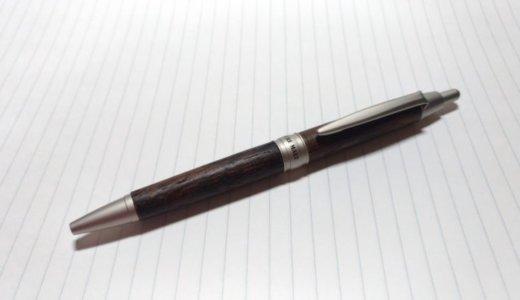木軸ボールペン『ピュアモルト』を改造してアクロボールの替芯を入れてみた