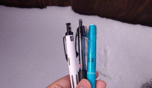 加圧ボールペン3種類を比較!寒くても濡れていても書けるのはこれだ!