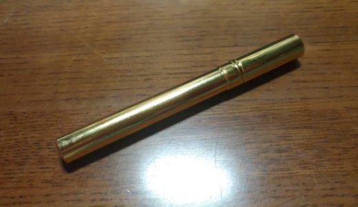 真鍮製の『シャーペンの芯ケース』を買ってみたのでレビュー