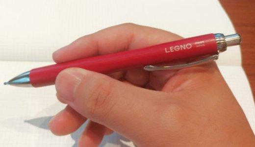パイロットの木軸ペン『レグノ』1000円モデルを購入したのでレビュー
