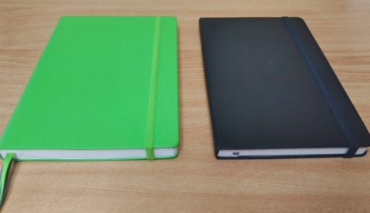 ロイヒトトゥルムとモレスキンのノートを比較してみた
