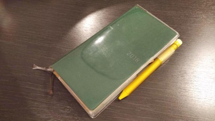 手帳と大人のクーピー