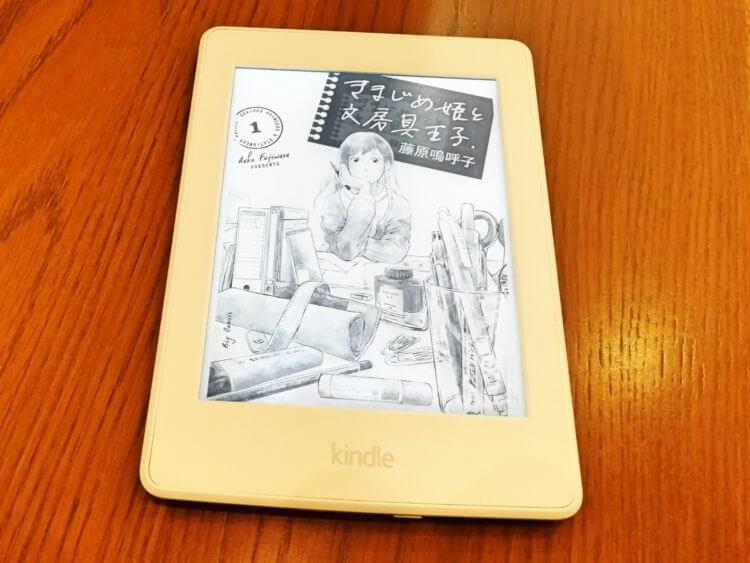 Kindle Paperwhiteがプライムデーのタイムセールに登場