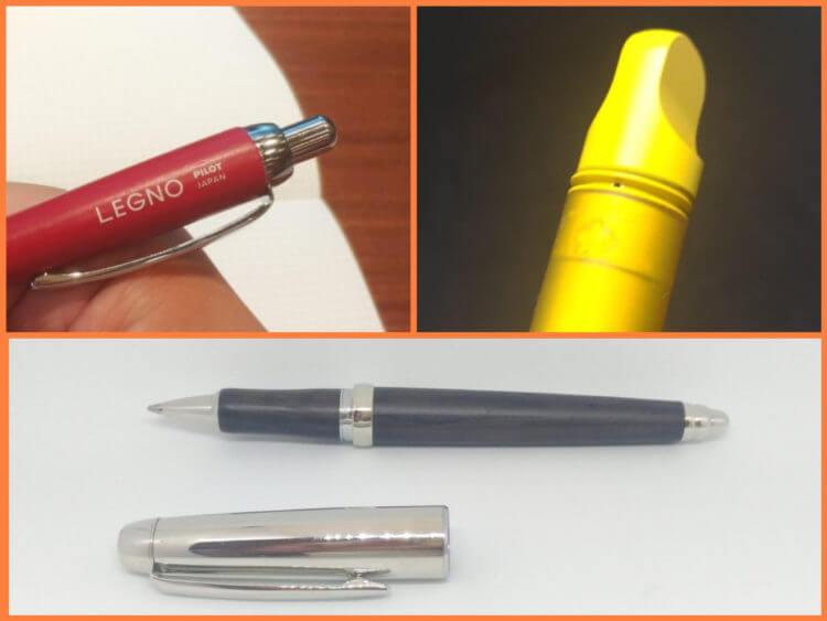 ペン先の出し方