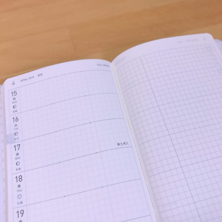 ほぼ日手帳weeks2019_MOTHER04