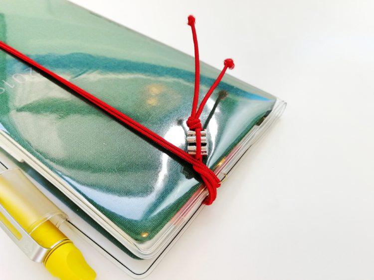 ほぼ日手帳とハルト