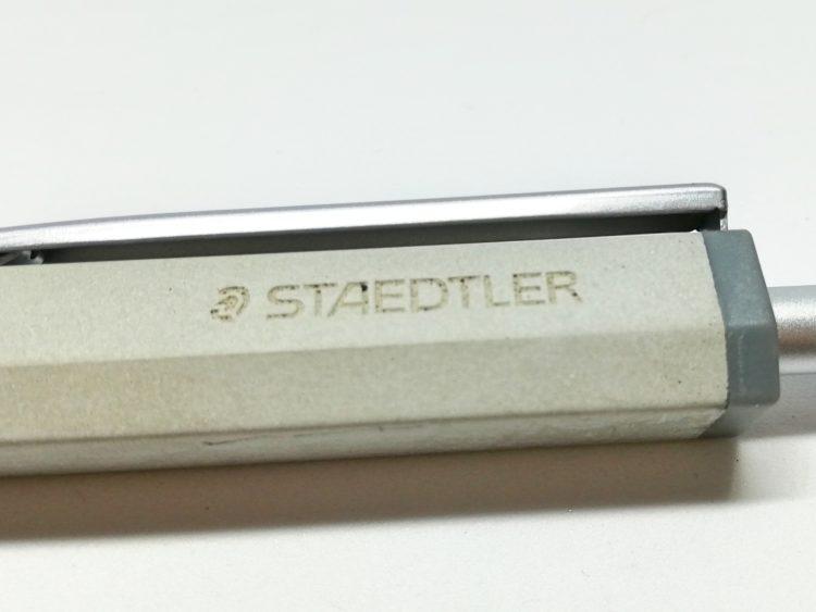 ステッドラーのコンクリート5