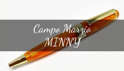 インスタ映え間違いなしの可愛さ!カンポマルツィオのMINNYボールペン