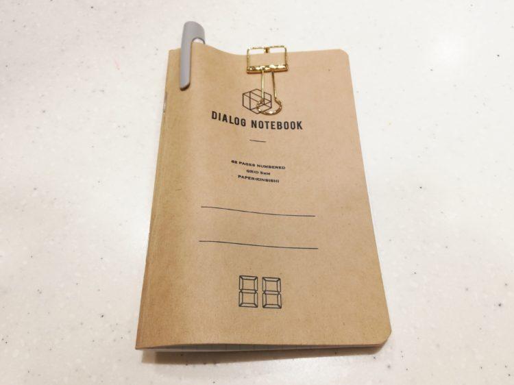 ダイアログノートのカバーを革で自作01