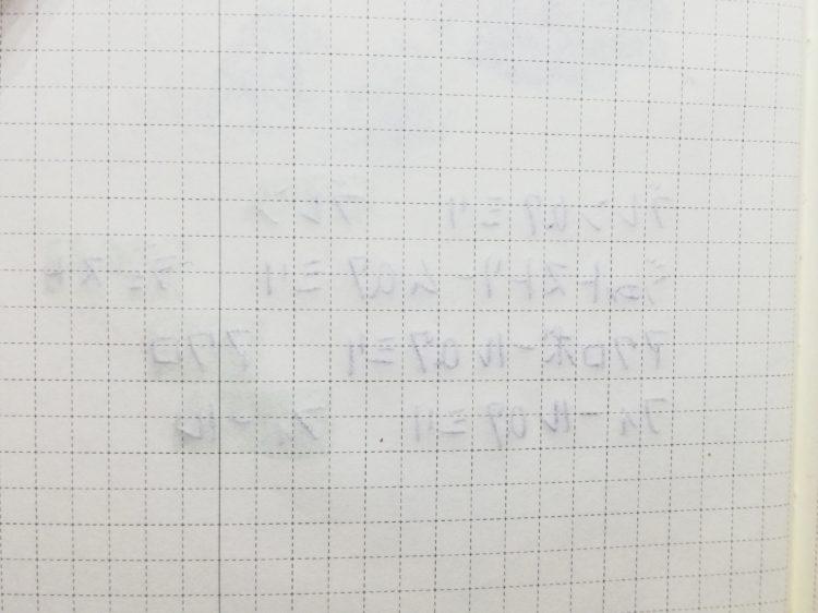 トモエリバーで検証02