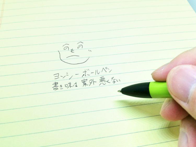 ヨッシーとタマゴのボールペン06