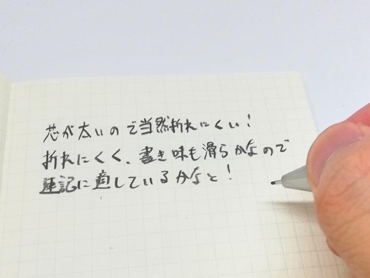 KOKUYO_鉛筆シャープ03