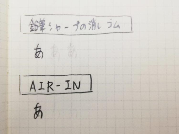 KOKUYO_鉛筆シャープ06