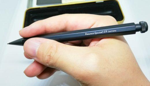 カヴェコ ペンシルスペシャルの0.9ミリをレビュー。シンプルでかっこいい、鉛筆のような書き味が最高の一本です!