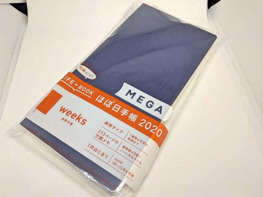 ほぼ日手帳weeks MEGA スニーカー01