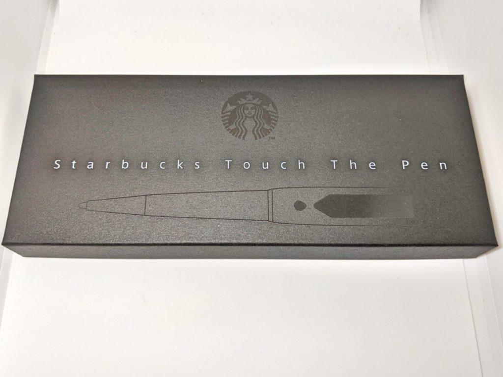 Starbucks Touch The Pen_01