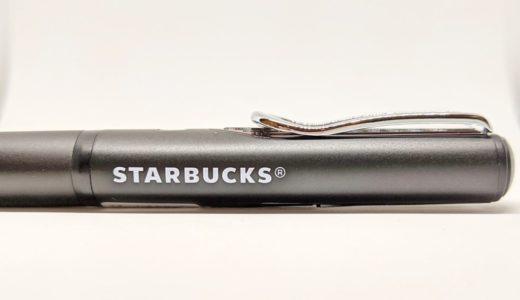 スタバのボールペン『STARBUCKS TOUCH The Pen』をレビュー!かざして決済できるがボールペンとしてはイマイチ