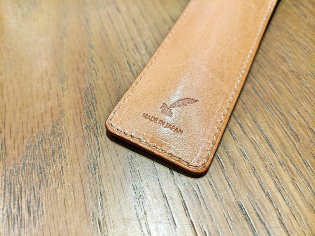 和気文具の革製ペンシース02