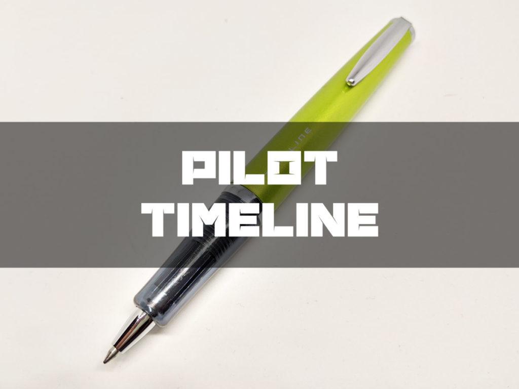 パイロット_タイムライン