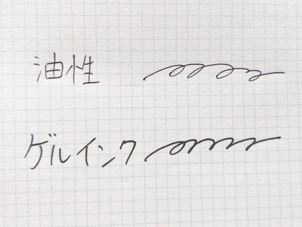 おすすめの多色ボールペン01