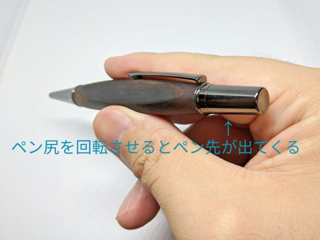 hacoa_トライアングルボディボールペン03