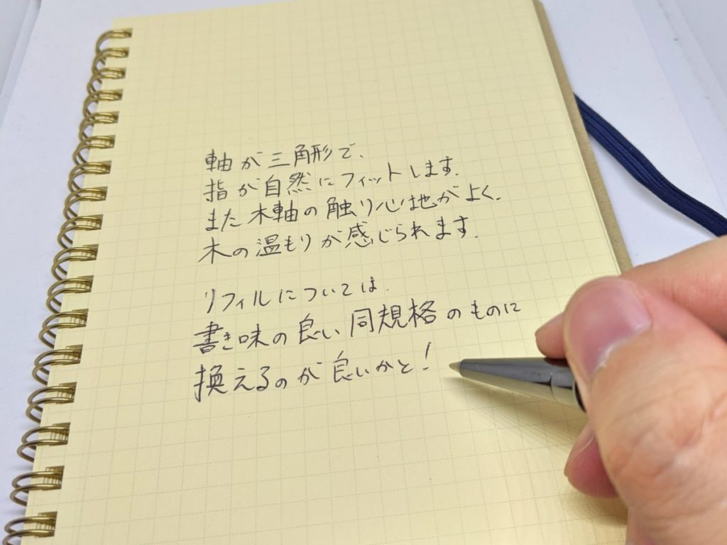 hacoa_トライアングルボディボールペン06