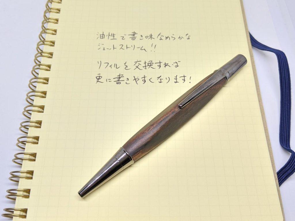 hacoa_トライアングルボディボールペン08